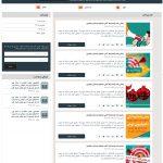 new-web-service3