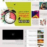 new-web-service3-2